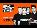 BILLY TALENT TIME on BRIDGE TV 16/12/2018