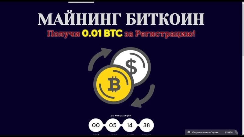ВКЛАД ВЫВОД bitcoin ref=625f1898e3aeb9c60ac321dc2c2cc3df BTCMINING