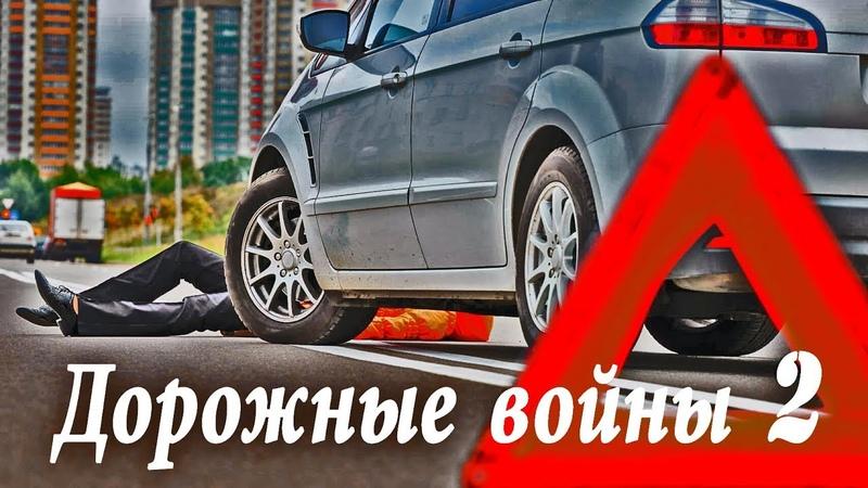 Обзор аварий Трасса смерти в д Беляницы Ивановский район Ивановская область