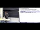 Лекция 3 Теорема об ожидаемой полезности и матричные игры