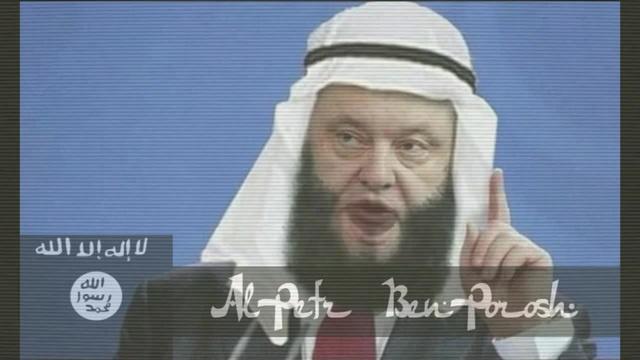 ISIS Poroshenko Порошенко ИГИЛовец