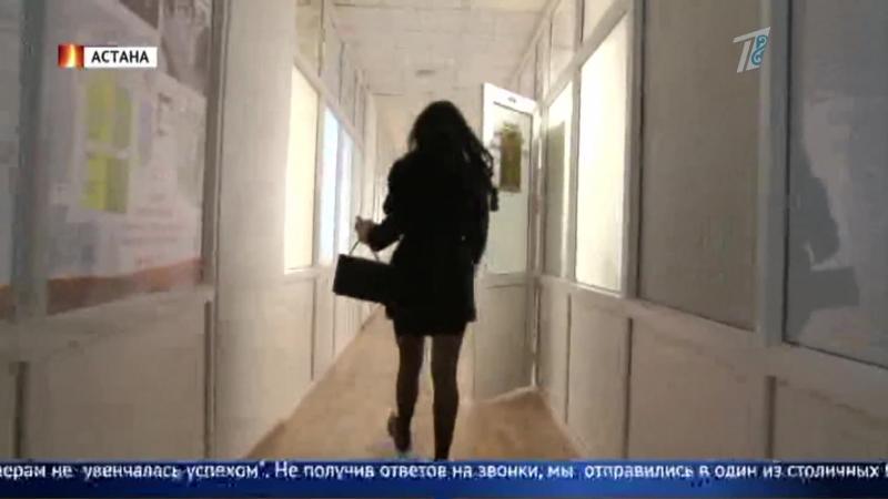Казахстанских студентов оставили на улице в Китае