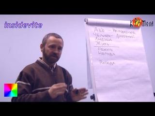 Сергей ДАНИЛОВ 4 варны