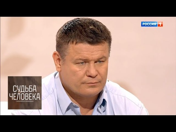 Олег Тактаров. Судьба человека с Борисом Корчевниковым