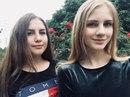 Виктория Чернова фото #19