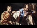 Апостолы. Лука