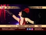 cabaret_24-25_mar
