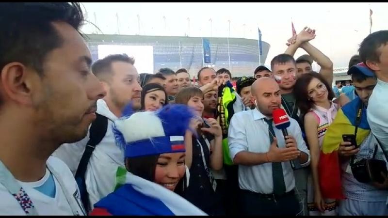 после матча Чм-2018 на Ростов-арена