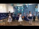 Танец Морячки