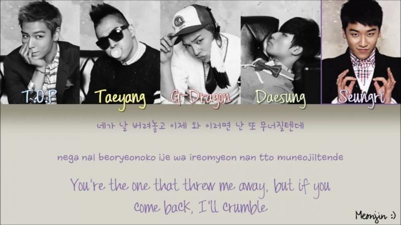 BIGBANG stupid liar
