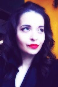 Натэлла Сперанская