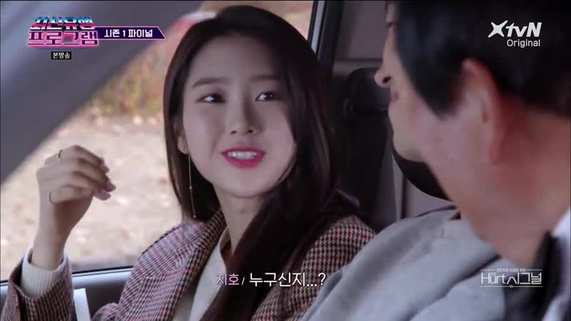 · Show|Cut · 181124 · OH MY GIRL (Jiho) · XtvN The Latest Trends Programme Ep.8 ·