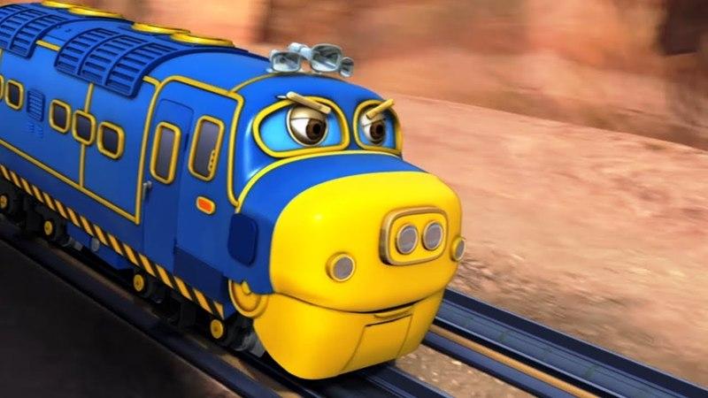 Мультики - Веселые паровозики из Чаггингтона - Новые серии! - Брюстер спешит на помощь Шеф Уилсон