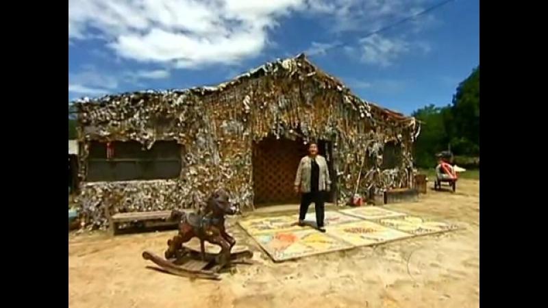AVENIDA BRASIL (GLOBO REPÓRTER) - PARTE 6-6