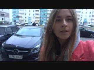 Девушка заработала 400 тыс. рублей на экспрессе за 3 Ноября!