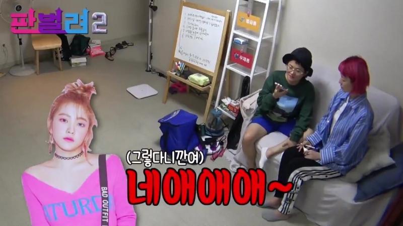 181012 Yeri (Red Velvet) @ Kim Shin Young called Red Velvet Yeri