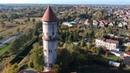 Польша Białogard - Wieża ciśnień Napisy