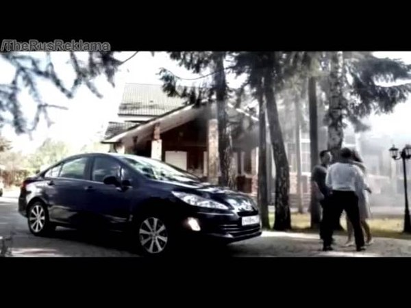Реклама Пежо 408 - Олег и Родион Газмановы (Большой седан для большой страны)
