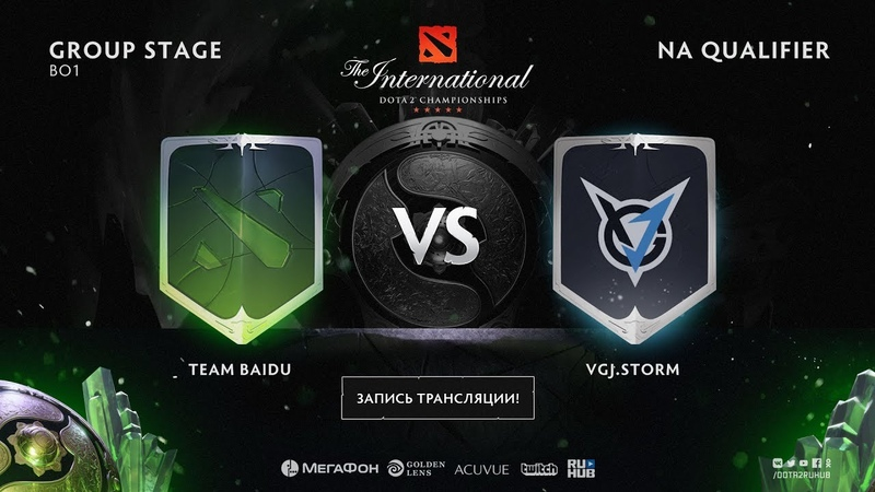Team Baidu vs VGJ.Storm, The International NA QL [Jam, Maelstorm]