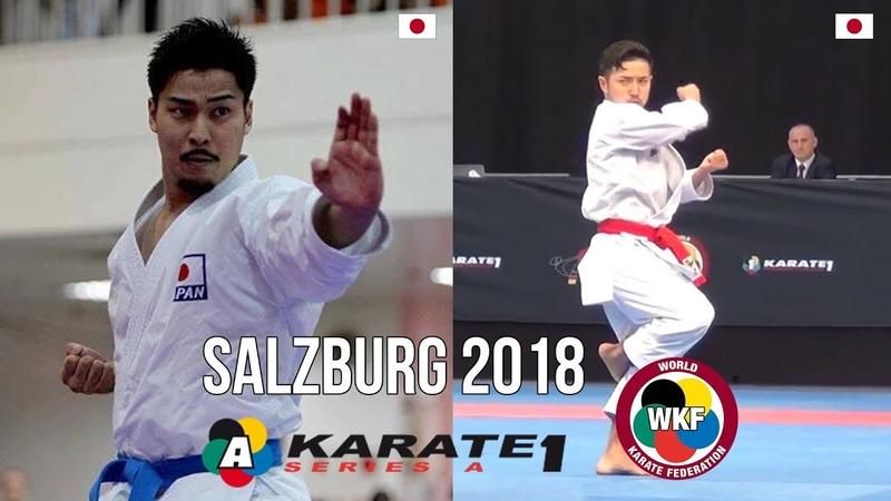 Moto Kazumasa (Gojushiho Sho) vs Koji Arimoto (Gankaku) - Salzburg 2018 WKF Karate 1