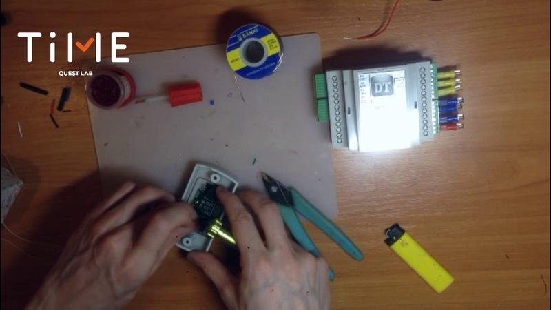 Монтаж квеста. Видеоурок 3. Подключение считывателей RFID