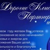"Недвижимость Тамбова  Агентство "" ТИТУЛ"""