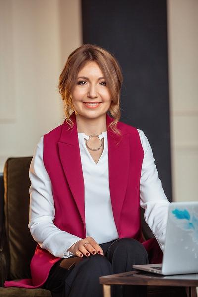 Наталья Реген