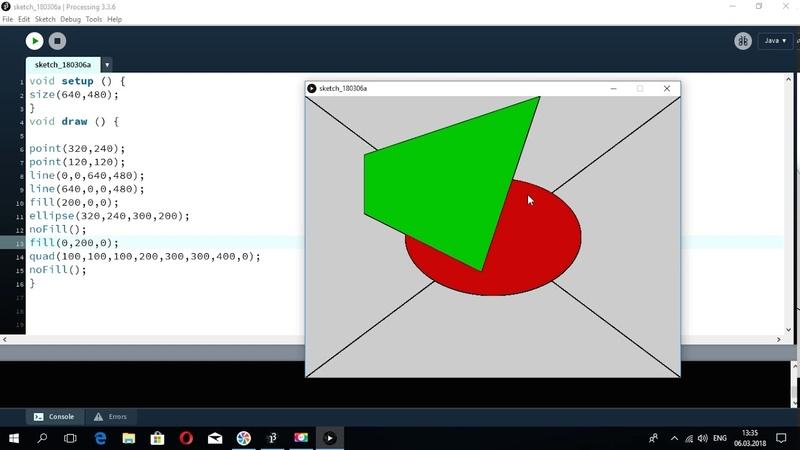 Основы программирования Java Processing Раскрашиваем фигуры
