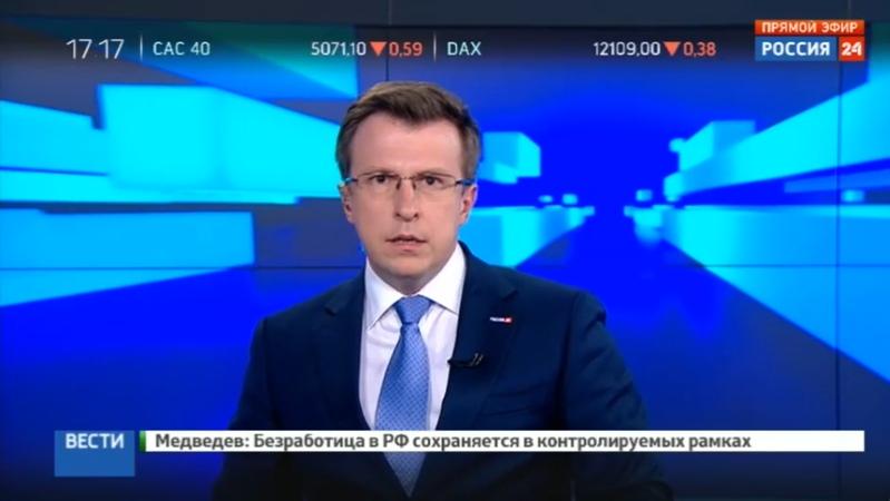 Новости на Россия 24 • Курская область победила в рейтинге убитых дорог России