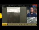 Россия 24 - МЧС предупреждает на столицу сейчас надвигается новый штормовой фронт - Россия 24
