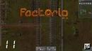 Factorio 0.16 - 11 Новая переработка и добыча железа