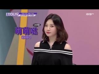 03.08.18 Yura @ Weekly China Now