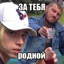 Ян Романович фото #3