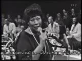 Ella Fitzgerald Duke Ellington 'Duke's Place C Jam Blues