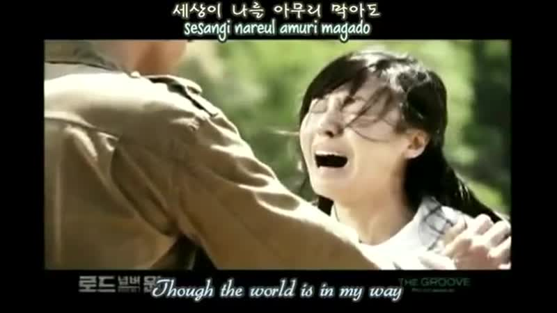 ENG SUB Hwanhee Becoming the Wind Road No 1 OST