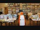 Робот-библиотекарь рассказывает о новых книжках декабрь 2018
