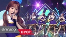 Simply K-Pop FAVORITE페이버릿 _ Where are you from어느 별에서 왔니 _ Ep.316 _ 061518