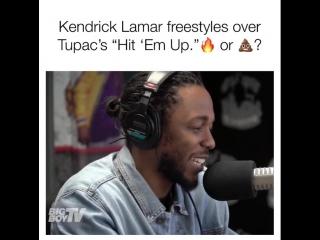 Kendrick Lamar - Фристайл под трек 2Pac'a -