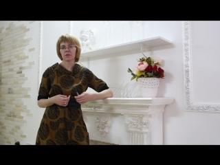 Отзыв Елены Белоусовой, онлайн школа