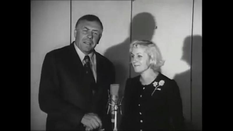 Папанов и Румянова озвучивают 8 й выпуск мультфильма Ну погоди 1974 год