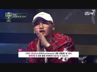School rapper 2 - 8 эпизод финал (рус. саб)
