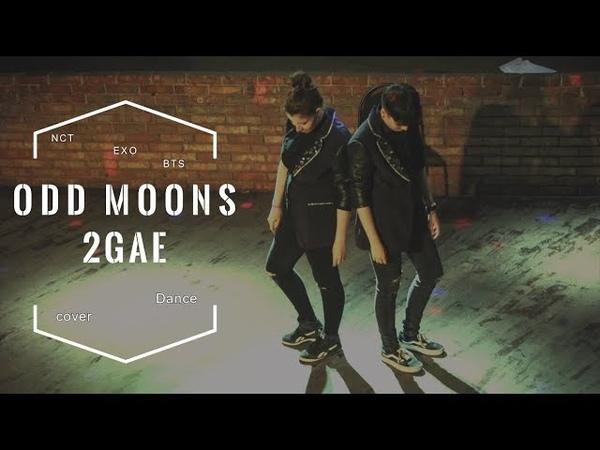 [DRAGONFLY FESTIVAL] Odd Moons - 2GAE : BTS 방탄소년단 , NCT 엔시티, EXO 엑소 dance cover mix