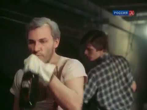 Богач, бедняк 1982