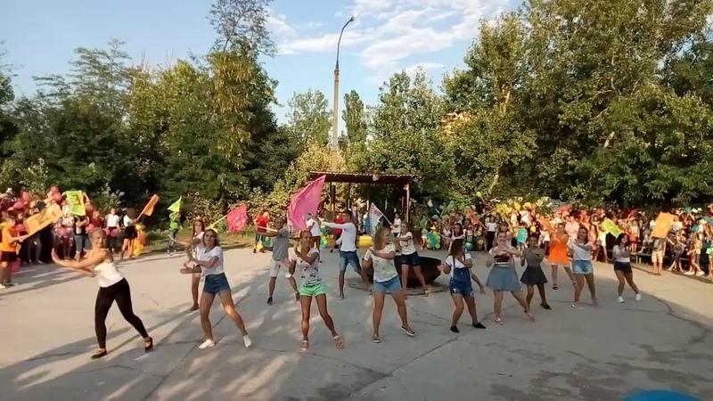 Выступление вожатых на юбилее лагеря Молодая Гвардия Бердянск