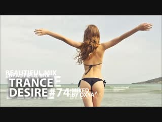 ☀ Trance Desire #74 ☀ Best of Vocal, Melodic, Balearic Trance ☀ Mixed by Oxya^ ☀
