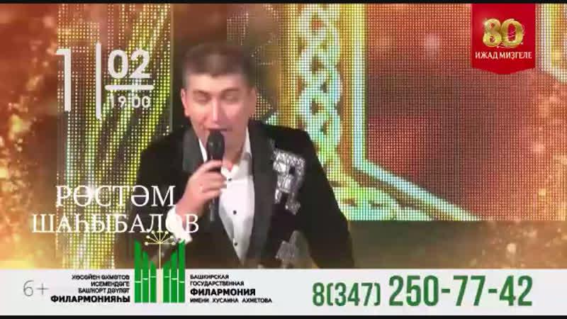 Рустем_Шагбалов