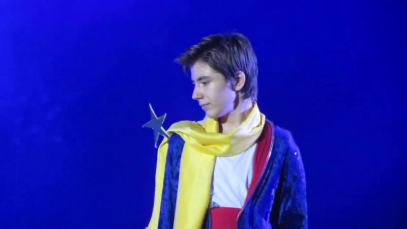 Маленький принц - Виражи (Арсений Куликов) 05.08.2018