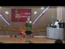Конкурс военно-патриотической песни Во имя жизни на земле! 21 апреля 2018 Песня Алёша в исполнении Чернышовой Полины Сельское по