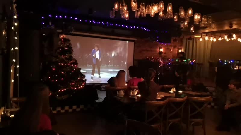 Michael-Christmas-Party - Pushkarev Club - 07.01.2019 - Grammy Awards 1988