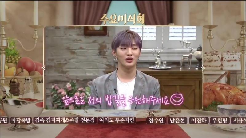 180418 tvn Wed Food Talk 1 Cr. Yoon_video
